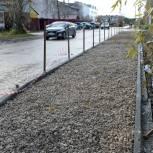 У сосногорских школ начали обустраивать тротуар после обращений родителей к единороссам