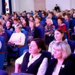Обнинские единороссы поздравили педагогов