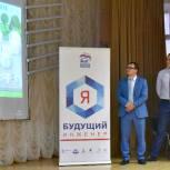 Тюменские школьники знакомятся с инженерными специальностями