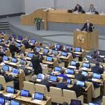 На модернизацию коммунальной инфраструктуры направлено около 7 млрд рублей