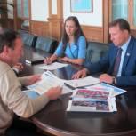"""Некоммерческие организации в Приморье включаются в реализацию проекта """"Чистая страна"""""""