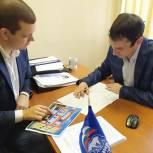 Рабочая встреча по реализации партийного проекта «Народный контроль» прошла в Жуковском