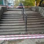Депутат от «Единой России» помог восстановить пешеходную лестницу в Кировском районе