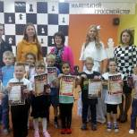 Калтанские активисты Партии организовали шахматно-шашечный турнир для детей