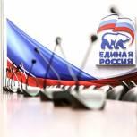 Комитет Госдумы призвал усилить контроль за исполнением госпрограмм при росте их финансирования