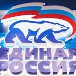 Конференция регионального отделения «Единой России» состоится 19 октября