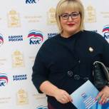 Наталья Абросимова: Собственников МКД необходимо информировать о пользе перехода на умные счётчики