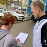 Пензенские партийцы и молодогвардейцы собрали более 10 тысяч подписей в поддержку инициативы о запрете «наливаек»