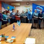 В Кашире состоялось торжественное вручение партийных билетов новым членам партии «Единая Россия»