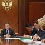 Нужно оперативно ликвидировать противоречия в нормативных отраслевых базах – Медведев