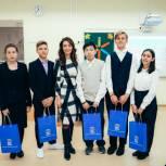 Ольга Швецова провела парламентский урок для школьников