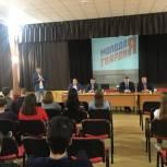 В Клепиковском районе открылось местное отделение «Молодой Гвардии»