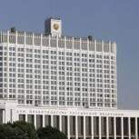 Правительство одобрило законопроект об увеличении срока действия виз для инвесторов в ДФО