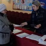 Явка на праймериз «Единой России» в Кузбассе составила более 12%