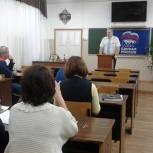 В Кадомском районе определились с датой конференции