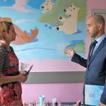 Инициатива «Единой России» по созданию «Добрых комнат» стартовала в Люберцах