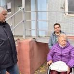 «Единая Россия» оказала содействие в установке пандуса для инвалида