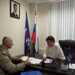 В общественной приемной балашихинского отделения партии «Единая Россия» прошла встреча с жителями