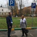 В рамках реализации партийных проектов в Химках обустроена дворовая парковка для инвалидов
