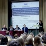 Надежда Дорофеева приняла участие в конференции «Модели развития малого и среднего предпринимательства в условиях Арктики»