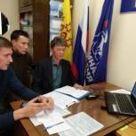 Скайп-прием депутата Госсовета Чувашии Петра Краснова