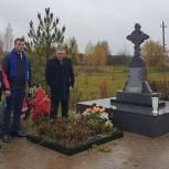 Рузские партийцы проверили состояние памятников Великой Отечественной войны