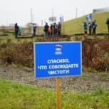 Единороссы обустроили зелёный уголок в Барнауле