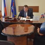 Депутат Госдумы Валерий Скруг встретился с жителями Белгородской области