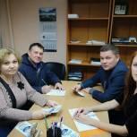 Сосногорские партийцы обсудили реализацию партийных проектов