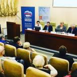 В Балашихе состоялся очередной семинар ШГП, посвящённый изменениям в жилищном законодательстве