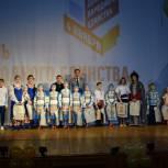 Единороссы наградили детей из многодетных семей