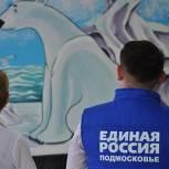 Единороссы Солнечногорска проверили ход работ в «Доброй комнате»