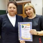 Елена Митина встретилась с педагогами и профактивом Сапожковского района
