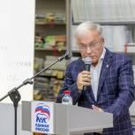 Воркутинские единороссы провели отчетную партконференцию