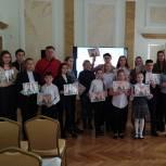 В Рязани вручили награды юным экскурсоводам