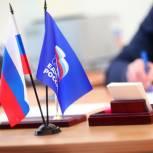 Юридическая клиника на базе партийной приемной в Пскове будет работать по-новому