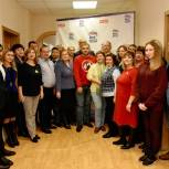 В Усинском местном отделении прошла партийная конференция