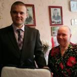 Иван Огнев поздравил с юбилеем труженицу тыла Великой Отечественной войны