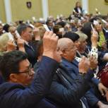Белгородские партийцы подвели основные итоги года