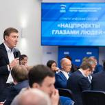 В Тюменской области заработал сервис «Нацпроекты глазами людей» «Единой России»