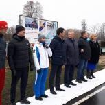 В Ряжске открыли «Территорию здоровья»