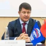 Владимир Слепцов рассказал о перспективах развития образования в Солнечногорье