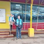 Единороссы из Королёва проверили МФЦ на предмет доступности для инвалидов