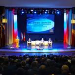Александр Богомаз принял участие в собрании Совета муниципальных образований Брянской области
