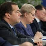 Новое здание школы на селе можно не строить там, где достаточно отремонтировать уже существующее – Медведев