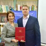 Ольга Швецова провела встречу с партактивом Тобольского района