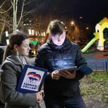Партийцы Павловского Посада протестировали приложение для контроля уборки дворов в зимний период