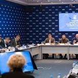 Группа «Устойчивое развитие» обсудила итоги деятельности в преддверии XIX Съезда «Единой России»