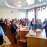 Свыше 300 общественников посетили семинары «Школы грамотного потребителя» в Барнауле