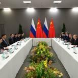 Путин: Отношения России и Китая прочны и обладают очень хорошим потенциалом развития